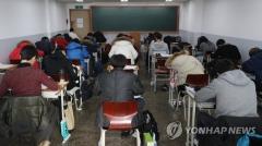"""""""수능실패 원인 객관적 진단…정시중심 전략 바람직"""""""