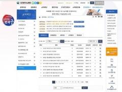대구교육청 홈피 '정책자료실' 개설