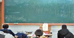 """""""학생부 작성 주체는 교사…자주 소통하고 조언 구해야"""""""