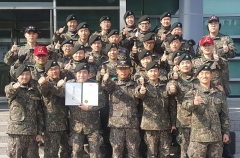 [Campus issue] 대구대 '2017 우수학군단' 선정…인재확보 등 전분야 높은 평가