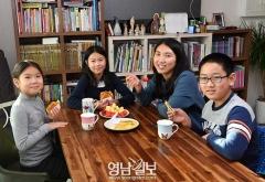 [제4회 밥상머리교육 우수사례 공모전] 은상 박현정씨 가족 수기