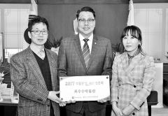 [Campus issue] 길 위의 인문학 사업 전국 123곳 중 대구한의대 박물관 '최우수' 영예