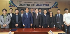 경북대 수의과대학, DGMIF 실험동물센터와 업무협력 MOU