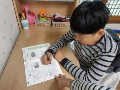 [초등맘 상담실] 긍정적 수학 경험으로 실력 향상하는 법