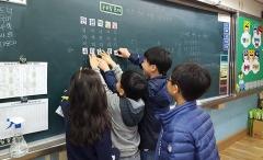 [초등맘상담실] 탐구하는 수학 학습하는 법