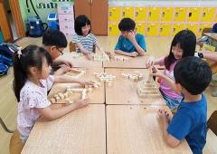[초등맘 상담실] 놀이로 배우는 재미있는 수학