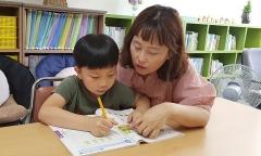 [초등맘 상담실] 수학에 재미 느끼도록 유도하는 부모의 역할