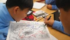 대구 중앙중 성취학습 프로젝트