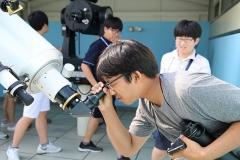 대구남부교육지원청, 2018 과학영재캠프 개최