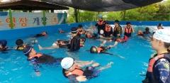 대구지역 4개 초등 운동장 수영장 설치 생존수영 교육