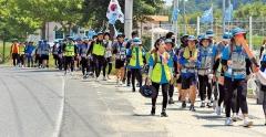폭염 뚫고 '안동∼경산 223㎞'…대가대 63명 국토대장정