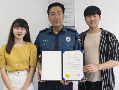 영남대 동아리 REC, 시민안전 영상 제작