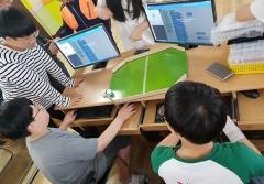 대구 대곡초등 소프트웨어 특별교육