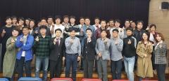 [에듀정보] 대구 한솔초등'아버지 야간 학교'호응