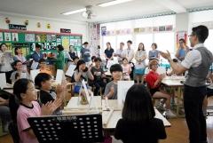[초등맘 상담실] '엄마표' 음악교육 지도법