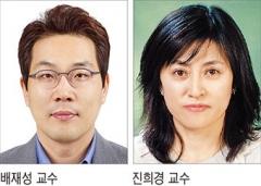 '노화 치매' 치료 신약개발 가능성 열렸다…경북대연구팀, 뇌혈관장벽 손상 과정 규명린