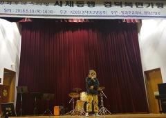 대구 경덕여고 방과후학교 축제…'전국노래자랑' 학생들 열띤 반응