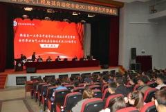 中정부가 인정한 경일대 교육·연구역량…대학간 교류협약 활기