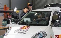 국내 두번째 완전자율車 기술 개발 눈앞…4차 산업혁명 선도대학 飛上