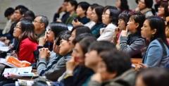 수험생·학부모 '불수능' 합격전략짜기 불붙었다