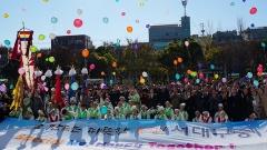 대구 서진중·서부중 '통합 기념식'