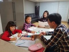 [초등맘 상담실] 가정에서 시 쓰는 법 지도하기