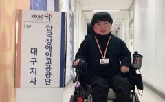 대구대, 교사임용부터 공공기관·기업 합격까지 '장애학생 취업지원 거점 대학'
