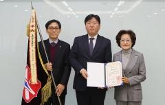 계명문화대, 취·창업 체계적 지원 성과 '대통령표창'