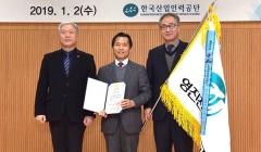영진전문대, 해외취업 두각 '국무총리상'…6년간 700여명