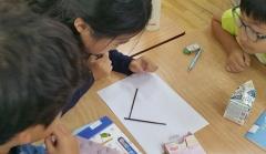 [초등맘상담실] 엄마와 함께하는 수학 놀이