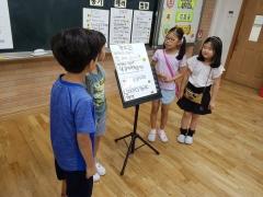 [초등맘상담실] 저학년 자녀의 국어지도법