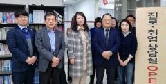 경북대, 진로·취업 상담 전용공간 개소…컨설턴트 상시 서비스