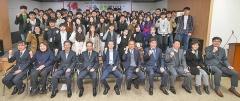 """2019 희망인재 프로젝트 스타트…""""장학생 55명의 꿈 이룬다"""""""