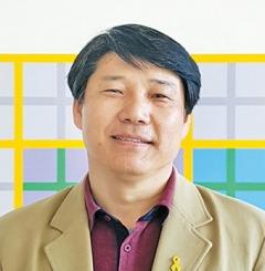 [행복한 교육] '대한민국은 민주공화제로 함' 제대로 가르치자