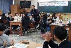 동문고 자기주도적 학습 캠프…입시제도 설명·멘토와의 시간