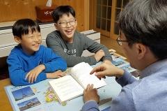 [초등맘 상담실] 가정에서 프로젝트학습 준비하기