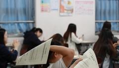 학생부 10개 항목 꼼꼼하게 분석…'부족한 부분'보완하라