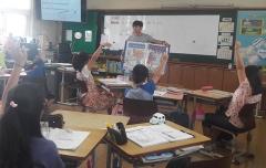 [초등맘 상담실] 영어그림책을 통한 영어 의사소통능력 키우기