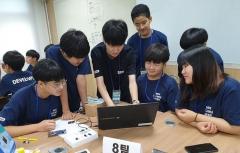 대구소프트웨어고 SW 캠프·축제 개최