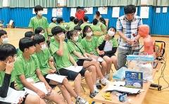 대구시교육청, 오늘부터 금연캠프