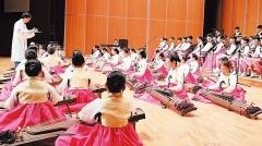대구죽곡초등 하울림국악오케스트라 전국청소년국악관현악제'대상'수상