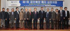 영남대, '세포배양 배지 허브구축 사업' 본궤도…내년 국가R&D과제 착수 예정