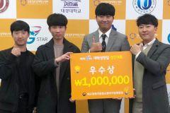 대구대 NSF팀, 축사 분뇨 악취제거 '큐브'…창업경진대회 연이어 수상