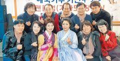 """'日활동 부산출신 가수'대구서 팬클럽 탄생 """"노래 듣고 희망 갖길"""""""