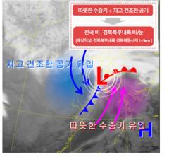 대구경북 이례적 '3일 연속 겨울비'...7~8일 다소 강한 비
