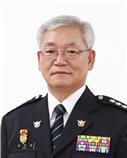 [프로필] 최미섭 신임 청도경찰서장