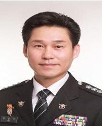 민문기 신임 봉화경찰서장  【프로필】