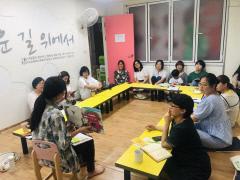 대구여성가족재단, 풀뿌리 여성조직 지원 사업 '풀림' 3월6일까지 공모