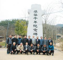 2014년 창립 팔거역사문화연구회,  인물·유산 정리 책 9권으로 펴내