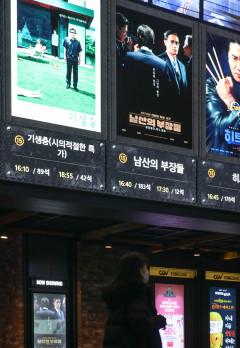 아카데미 4관왕 효과...국내외 영화관 '기생충' 붐